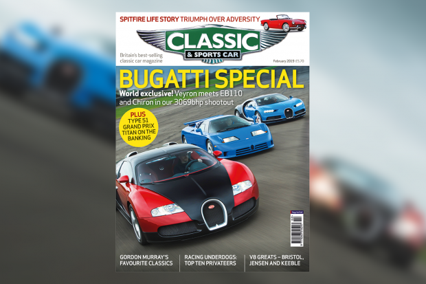 Bugatti At 110 Inside The February 2019 Issue Of C Sc Classic