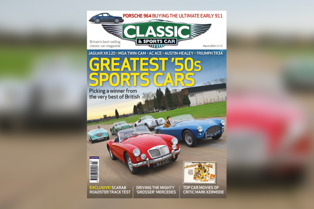 Fab '50s roadsters: Inside the March 2019 issue of C&SC