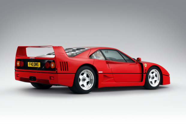 Extreme machine: the inside story of the Ferrari F40