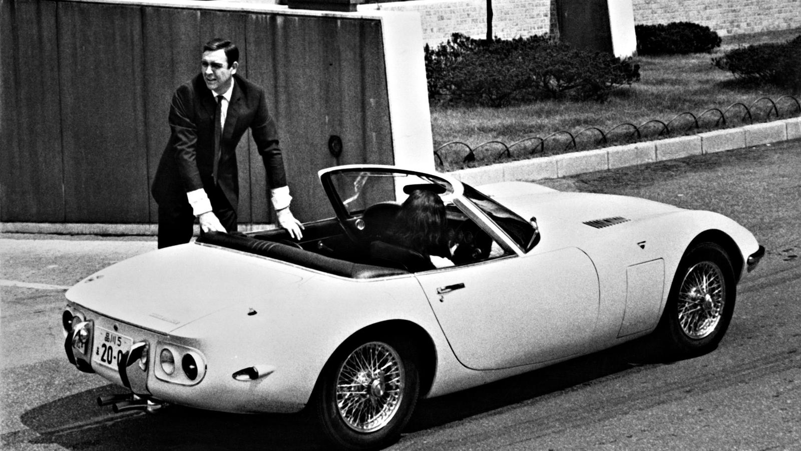 Bond Autot